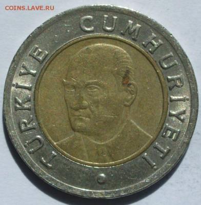 1 лира Турция 2005. Старт 10 руб. - 1 лира Турция 2005 - 2