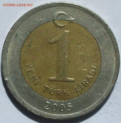 1 лира Турция 2005. Старт 10 руб. - 1 лира Турция 2005 - 1