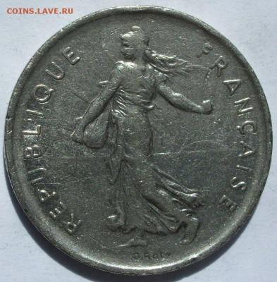 5 франков Франция 1972. Старт 10 руб. - 5 франков Франция 1972 - 2
