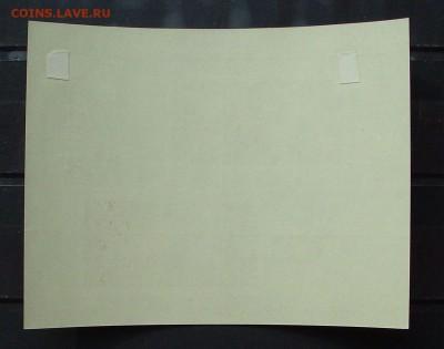 СССР. 1972 г. Освоение космоса. (Блок, чистый) До 15.05.. - IMG_6648.JPG