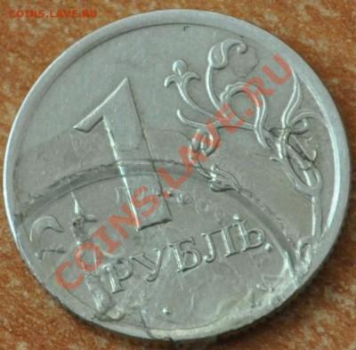 Бракованные монеты - DSC_0347.JPG