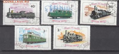 Венгрия 1976 жд 5м - 4