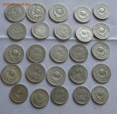 Советский билон 25 монет. - IMG_20180513_155333
