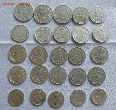 Советский билон 25 монет. - IMG_20180513_155108