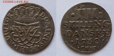 Дания - 20180513_171557