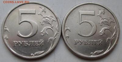 5руб 2008сп - шт 3 и шт 4           16мая 22-00мск - IMG_1976.JPG