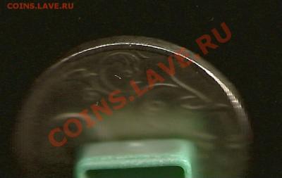 Бракованные монеты - сканирование0203