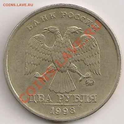 Бракованные монеты - сканирование0202