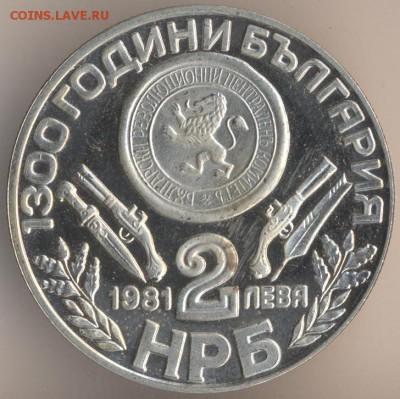 Болгария. - 135