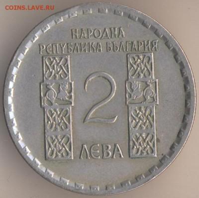 Болгария. - 105