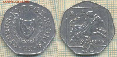 Кипр 50 центов 1991 г. , до 21.05.2018 г. 22.00 по Москве - Кипр 50 центорв 1991  953