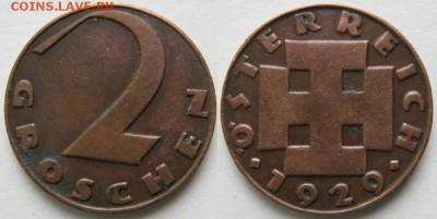 Австрия 2 грошена 1929  до 22-05-18 в 22:00 - Австрия 2 гроша 1929    915