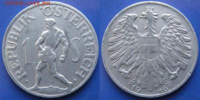 Австрия 1 шиллинг 1946 до 22-05-18 в 22:00 - Австрия 1 шиллинг 1946    160-ас24-6020