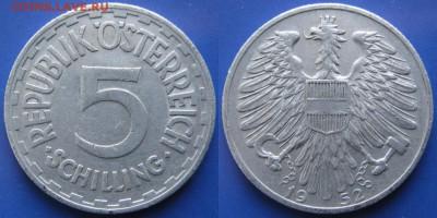 Австрия 5 шиллингов 1952 до 22-05-18 в 22:00 - Австрия 5 шиллингов 1952    160-ас24-3695