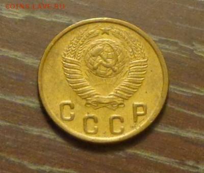 2 копейки 1948 до 22.05, 22.00 - 2 коп 1948_2