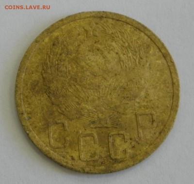 5 копеек 1935 новый герб - P1010025.JPG