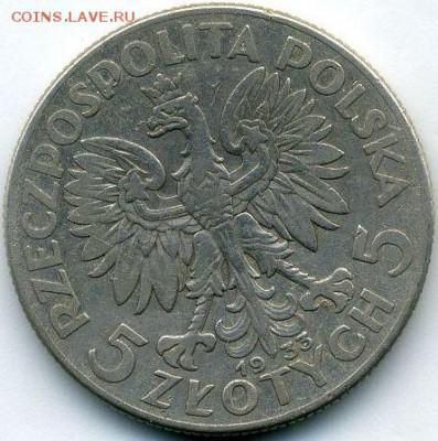 Польша, 5 злотых 1933, Ядвига, до 21.05.18, 22:30 - #И-907-r