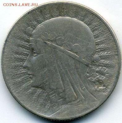 Польша, 5 злотых 1933, Ядвига, до 21.05.18, 22:30 - #И-907