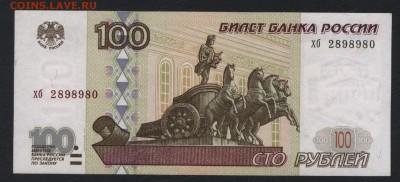 100 рублей 2001 года. Литеры хб.до 22-00 мск 20.05.2018г. - 100р 2001 хб а