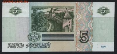 ПРЕСС.ПФГЗ.до 22-00мск. 20.05.18 - 5р 1997 из пресс р