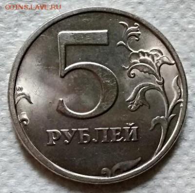 5 рублей 1998 г. СПМД. Блеск. - 029