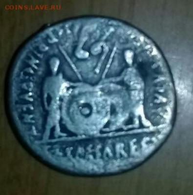 Опознание серебряной монеты - IMG_20180522_103701_0-1