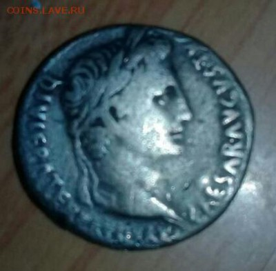 Опознание серебряной монеты - IMG_20180522_103705_0-1