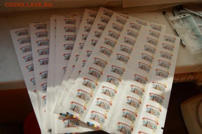 Почтовые марки с дисконтом 10 руб серии кремль до 27.05.18г. - 10 руб.JPG