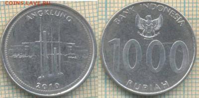 Индонезия 1000 рупий 2010 г., до 29.05.2018 г. 22.00 по Моск - Индонезия 1000 рупий  2010  531