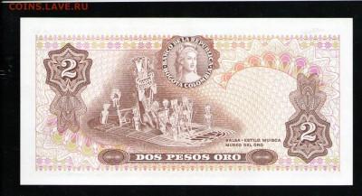 КОЛУМБИЯ 2 ПЕСО 1977 UNC - 8 001