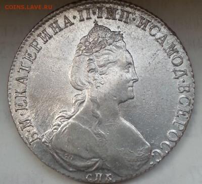 Рубль 1749 - роп5510