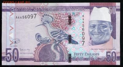 ГАМБИЯ 50 ДАЛАСИ 2015 UNC - 1 001