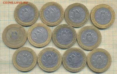 Иран 250 риалов , фикс 15 руб. 1 монета на выбор - Иран 250 риалов а