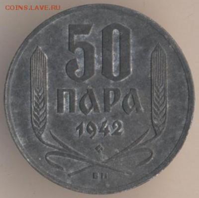 Югославия. - 59