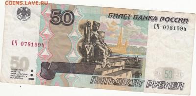 Поиск дат на номерах банкнот - image (11)