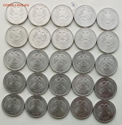 2 рубля 2013 спмд 50 штук до 7.06.18 22:00 - 2-13-3