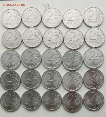 2 рубля 2013 спмд 50 штук до 7.06.18 22:00 - 2-13-2