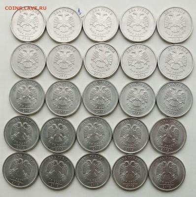 2 рубля 2013 спмд 50 штук до 7.06.18 22:00 - 2-13-1
