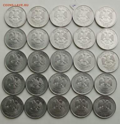 5 рублей 2013 спмд 50 штук до 7.06.18 22:00 - 5-13-1