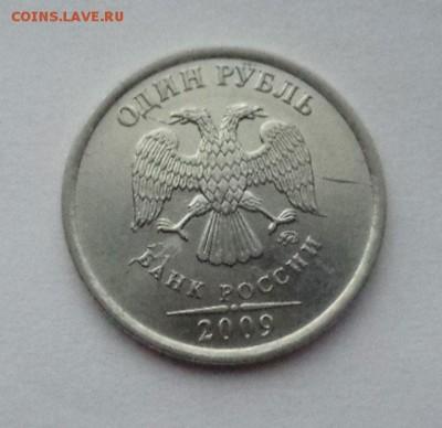 Бракованные монеты - раскол-царапина