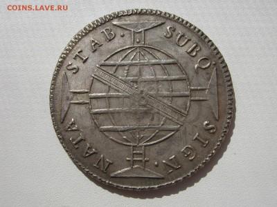 Португальские колониии. - IMG_9426