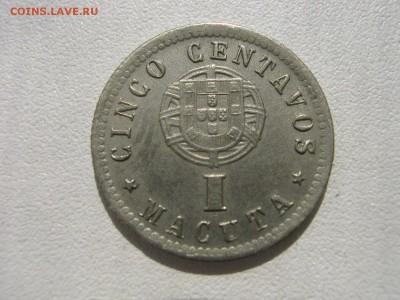 Португальские колониии. - IMG_3104