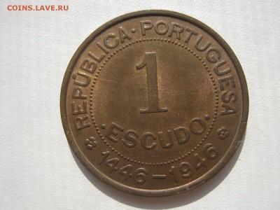 Португальские колониии. - IMG_3039