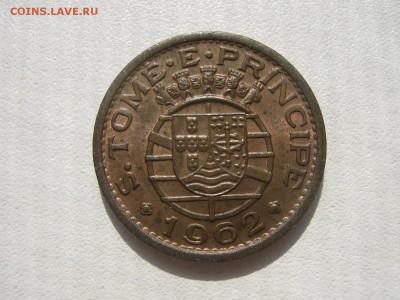 Португальские колониии. - IMG_3042