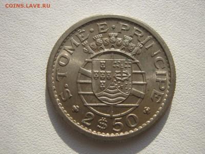 Португальские колониии. - IMG_3405