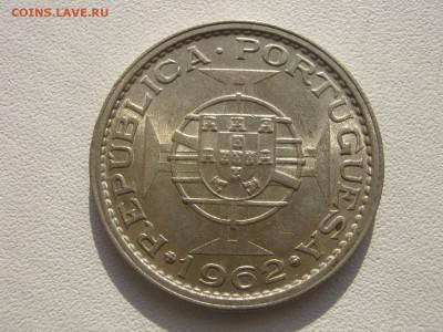 Португальские колониии. - IMG_3408