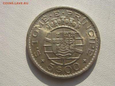 Португальские колониии. - IMG_3407