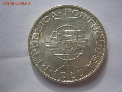 Португальские колониии. - IMG_4847