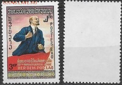 Лаос 1980. ФИКС. Mi LA 495. В. И. Ленин на трибуне - 495