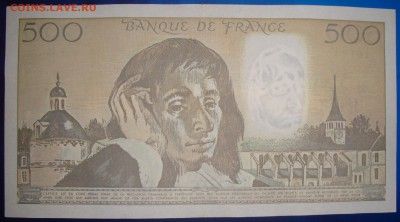 Фра́нция.  500 франков 1990 г. До 11.06. в 22.00 МСК - DSC03445_2a.JPG